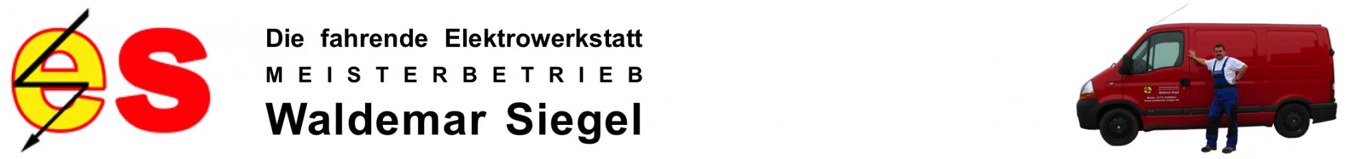 Elektro Siegel